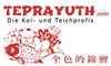 Koigarten Produkte in der Schweiz